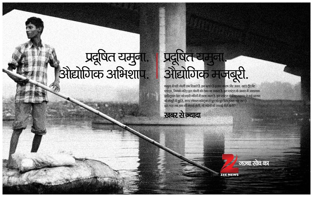 local news in hindi
